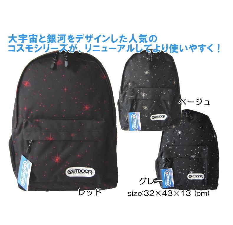 Miniyama Outdoor Products Outdoors Cosmo Dei Pack Backpack 3 Women Mens Uni Men And School Commuter Rakuten Global Market