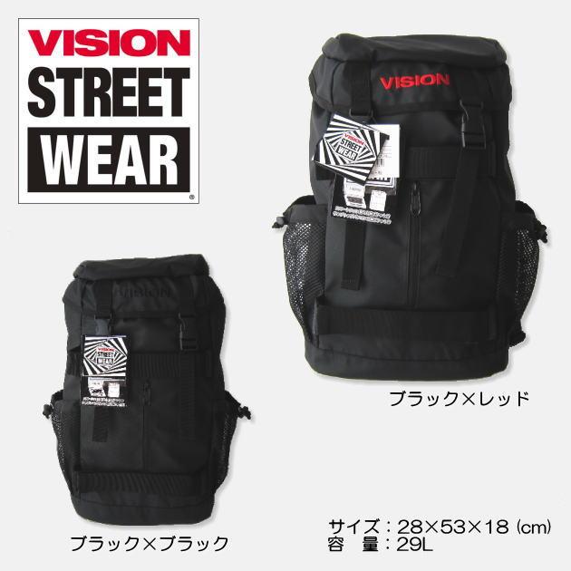 VISION STREET WEAR ビジョンストリートウエア バックパック リュック 29L/通学/通勤/ブラック/スクール/スクールバッグ/軽量/リュック/デイパック