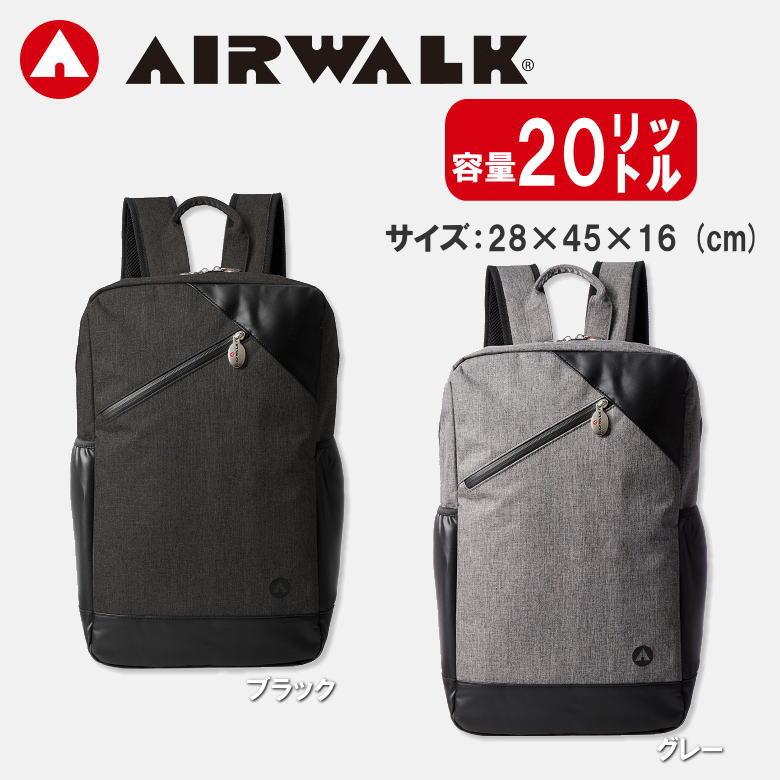 【トートバッグプレゼント】AIR WALK エアウォーク ウォータープルーフリュック/撥水/20L/通学/通勤/ブラック/グレー/スクール/スクールバッグ/軽量/リュック/デイパック/リュックサック/メンズ