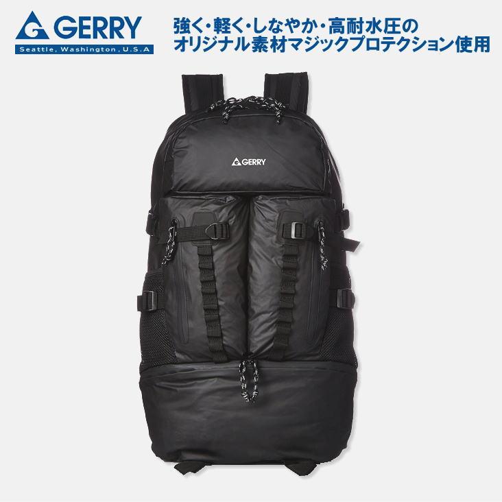 GERRY ジェリー マジックプロテクション バックパック ザック /25L/通学/通勤/ブラック/スクール/スクールバッグ/軽量/リュック/デイパック/リュックサック/メンズ/レディース/男女兼用