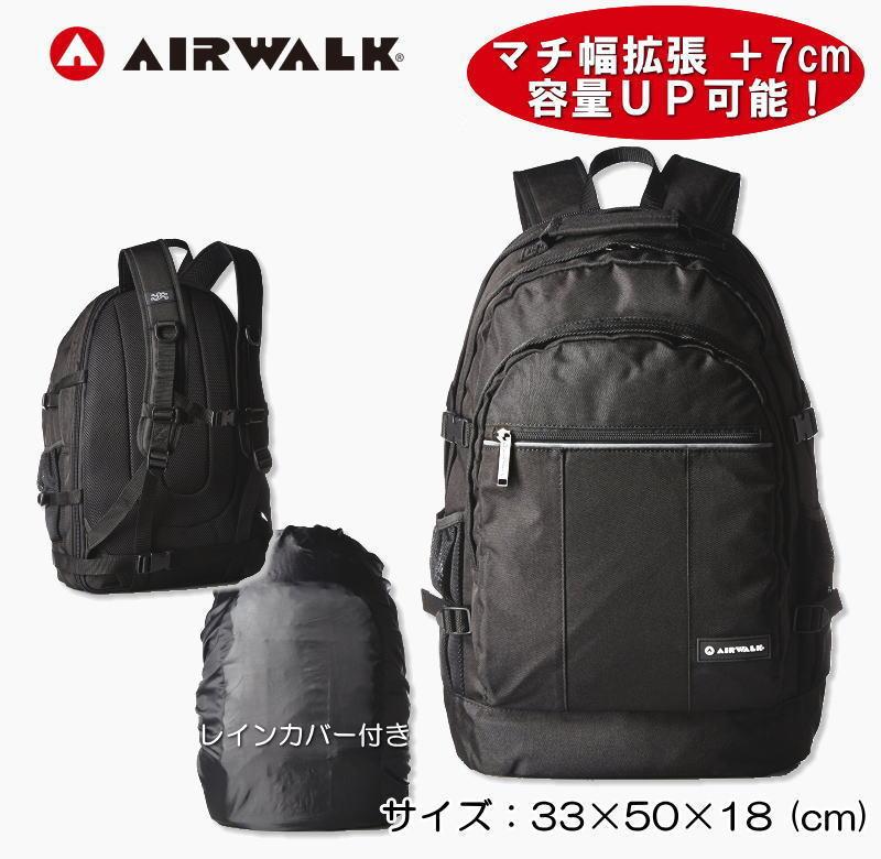 AIR WALK エアウォーク レインカバー付きデイパック/大容量/PC・タブレットスリーブ付き/通学/通勤/ブラック/スクール/スクールバッグ/リュック/デイパック