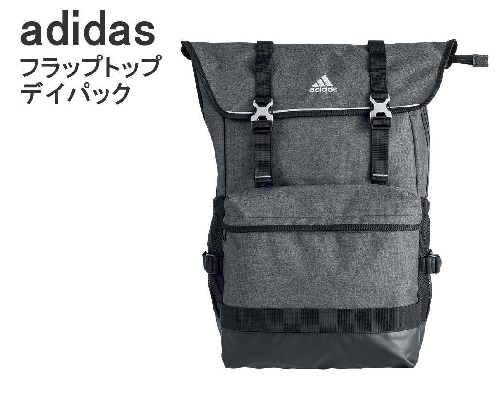 【トートバッグプレゼント】adidas アディダス フラップトップデイパック リュック スクールバッグ スクールリュック たっぷり収納 通学バッグ 男の子 女の子 部活 通学 バッグ 学生 高校生 中学生