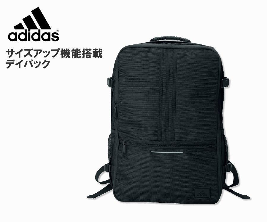 【トートバッグプレゼント】adidas アディダス デイパック サイズアップ機能搭載 通学バッグ リュック バッグ スクールバッグ スクールリュック/大容量28~34L/部活/通学/高校生/中学生/学生