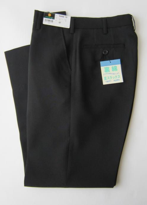 激安格安割引情報満載 サマースラックス 帯付き ノータック W64~W85標準型学生服 ランキングTOP5 トンボ学生服