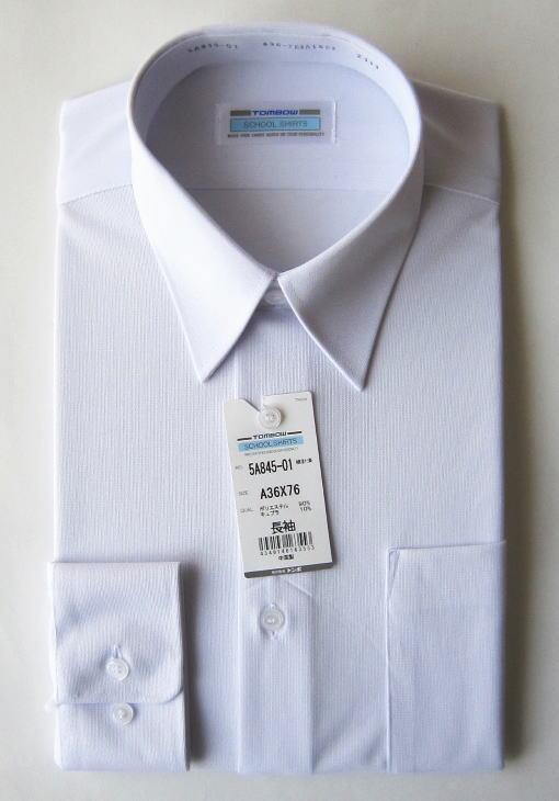 スクールシャツ 男子 ノーアイロン 現品 のびのびストレッチ トンボ 新作 人気 男子長袖ゼロケアシャツ スクールシャツTOMBOW