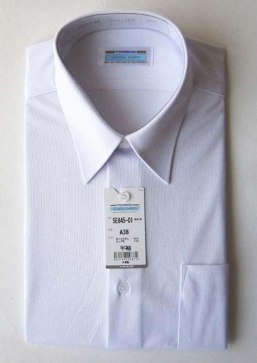 ノーアイロン のびのびストレッチ 半袖スクールシャツ 男子 訳あり品送料無料 男子半袖ゼロケアシャツ TOMBOW スクールシャツ トンボ 在庫あり