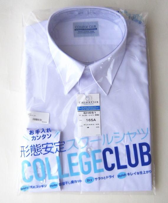 形態安定 抗菌防臭 長袖 男子スクールシャツ ワイシャツ Yシャツ 制服 白 ノーアイロン 日本製 COLLEGE 新作からSALEアイテム等お得な商品 満載 CLUB 豊富な品 定番