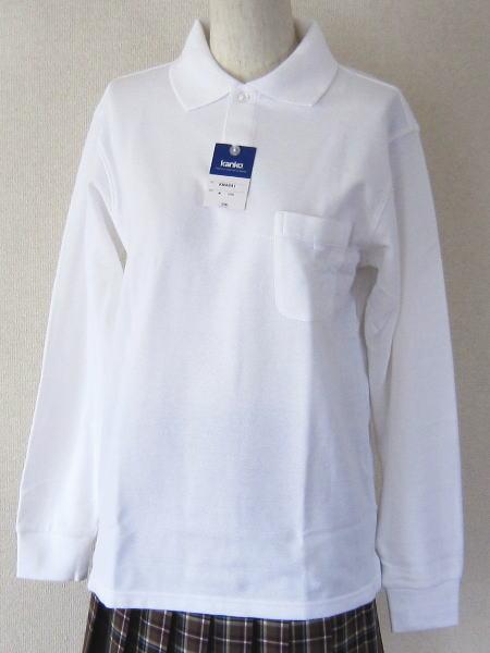速乾 抗菌 出群 消臭 UVカット 男女兼用 長袖ポロシャツ サラさらコットンポロシャツ通学 部活用に スクール カンコー 綿100% 売り出し