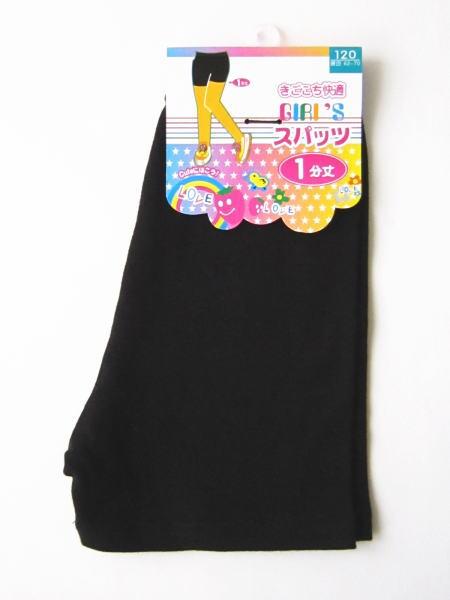 ネコポスOK Girl's スパッツ スクールインナー ブランド買うならブランドオフ 定価 1分丈