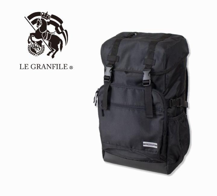 【LE GRANFILE】フラップデイパック/ル・グランフィール/ブラック/スクール/リュック/スクールバッグ/通学鞄/男の子/女の子