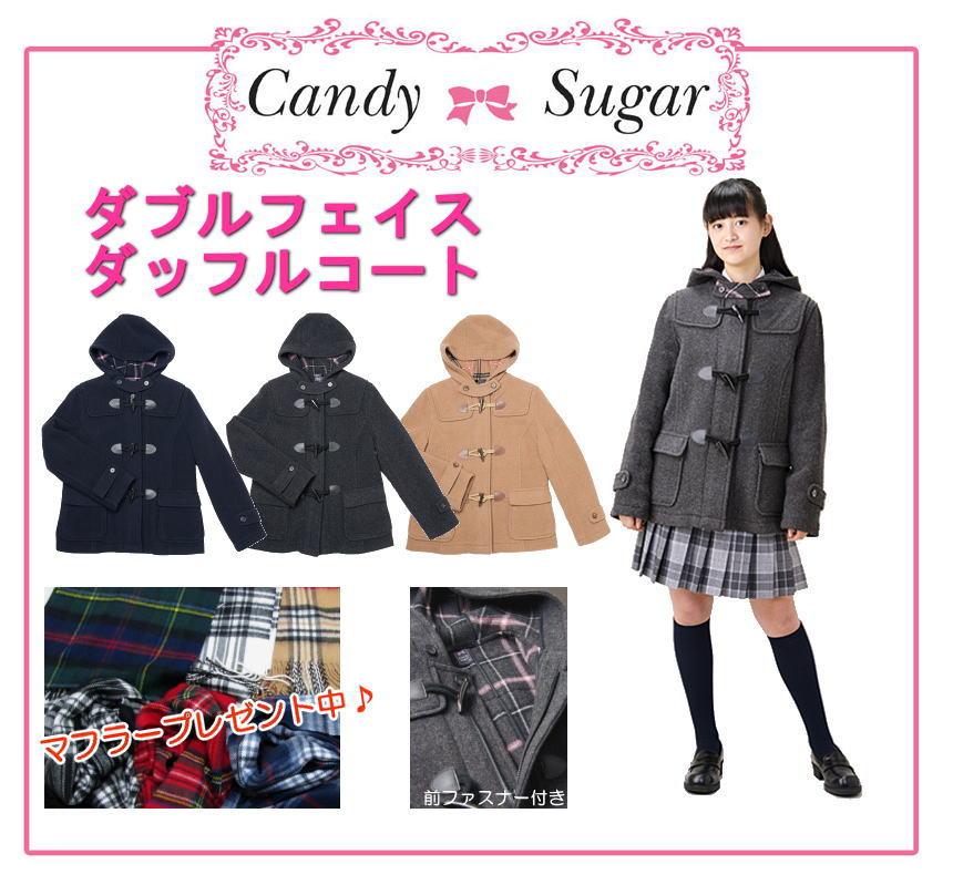 有在Candy Sugar糖果砂糖W脸短的粗呢短大衣学校大衣的前面的拉链♪