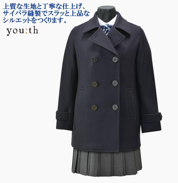 圧縮ニットPコート 男女兼用 ピーコート(紺・黒)スクールコート/男子/女子/制服通学コート