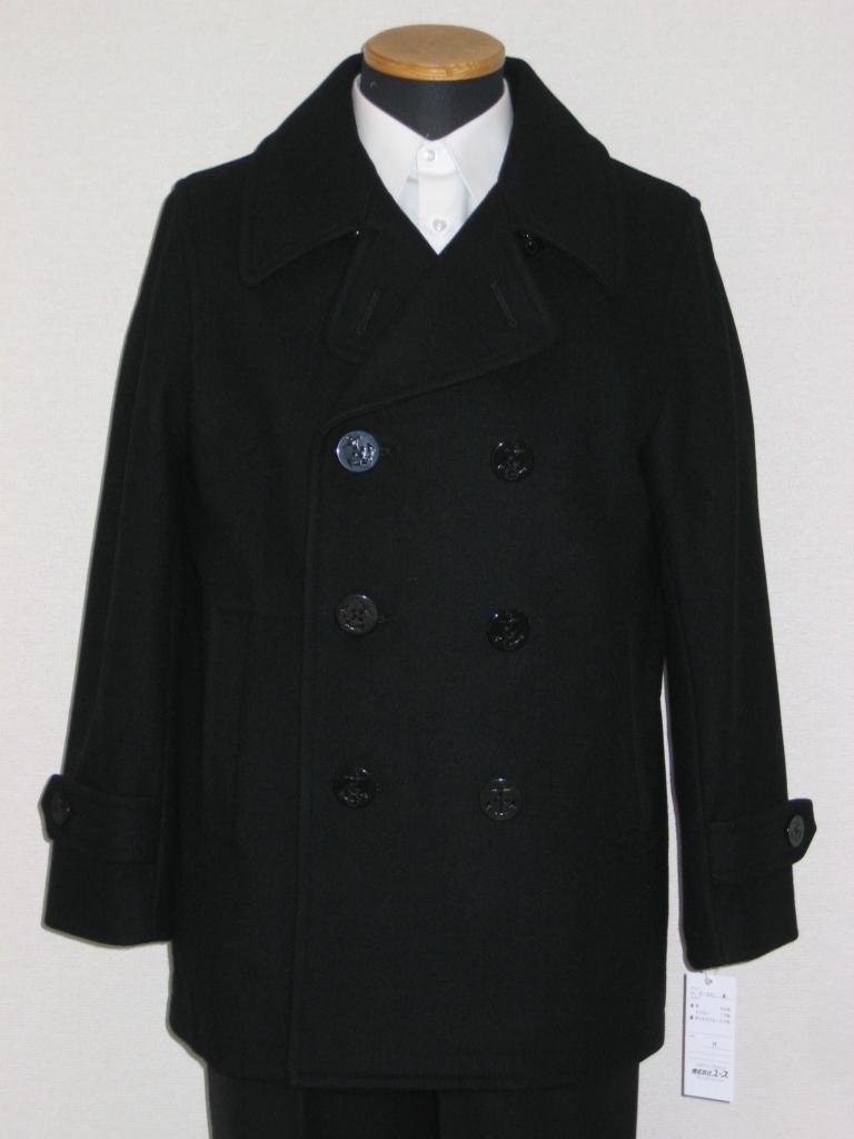 超定番Pコート 黒 S~4L 【男女兼用】 スクールコート P-001