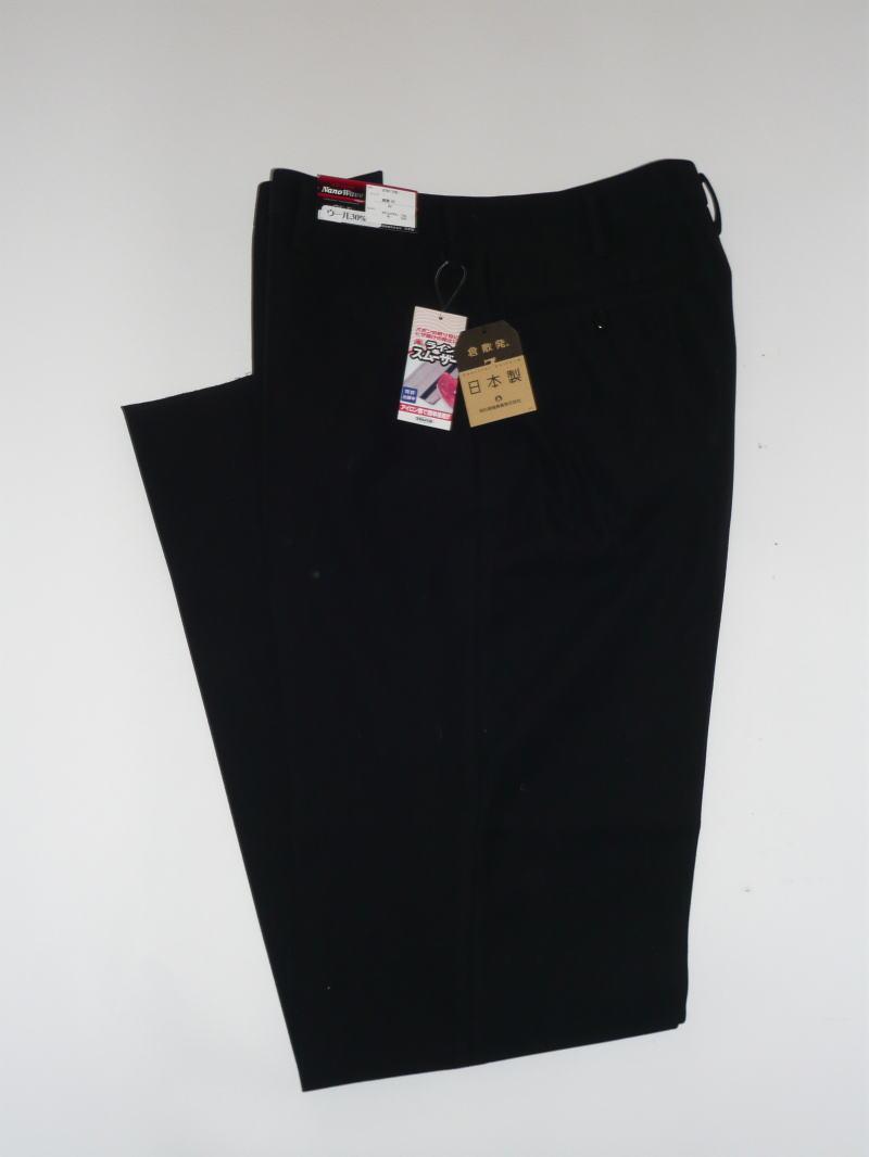 【送料無料】富士ヨット学生服 ナノウェイブ・ノータックスラックスウール30%・ポリエステル70% W61~82cm