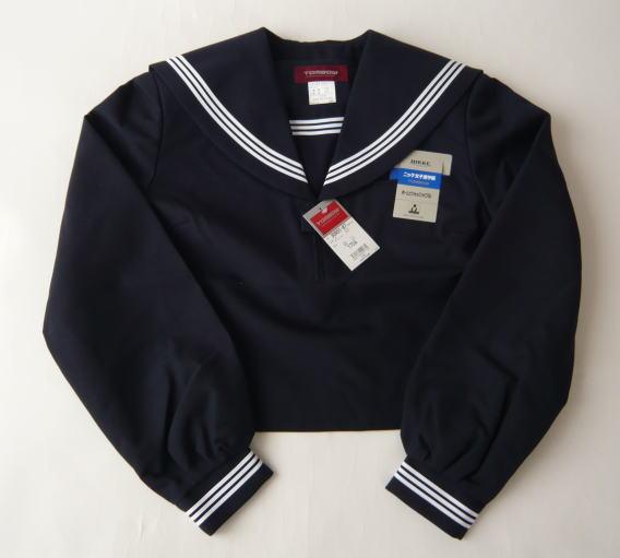 【B体】セーラー服上衣(紺・3本ライン)トンボ学生服 TOMBOWウール50%/ポリエステル50%