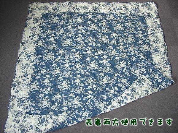 表裏使用可能 日本産 付与 リバーシブルマルチカバー