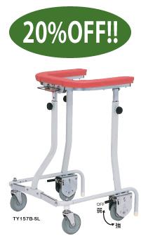 折りたたみ式歩行車 TY157B-SL(抵抗器付・在宅タイプ)日進医療器製