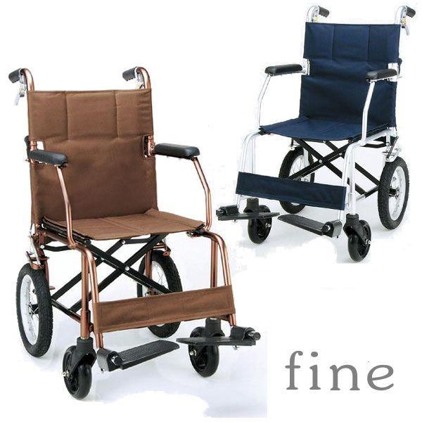 ファイン(介助式) マキライフテック車椅子[42%OFF!!][代引不可][送料無料][介助式][在庫一掃セール]