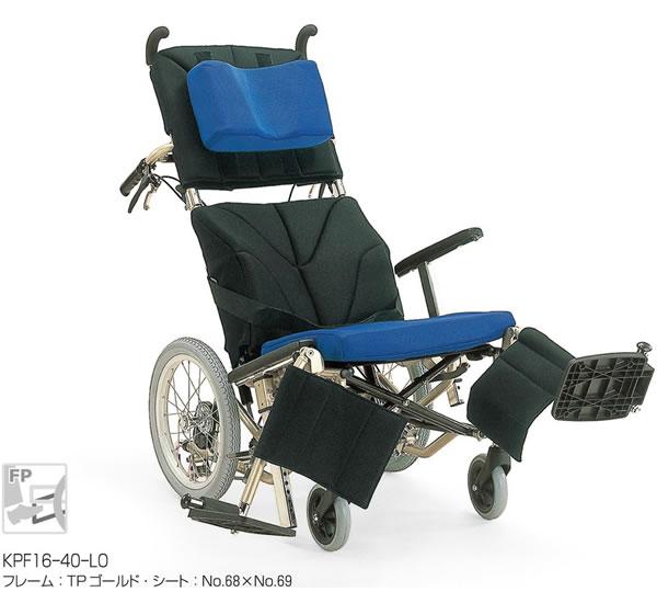 カワムラサイクルKPF16-40-LO 前輪ABF(アブソレックス)仕様アルミ製ティルト・リクライニング車いす(低床)[33%OFF][送料無料][メーカー直送]