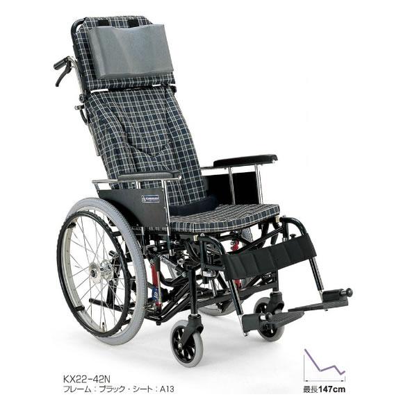 カワムラサイクルKX22-42Nアルミ製ティルト&リクライニング車いす(高床)[38%OFF][送料無料][メーカー直送]