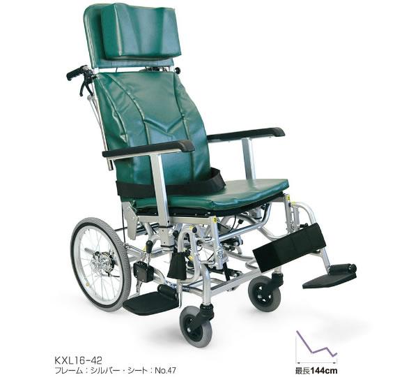カワムラサイクルKXL16-42アルミ製ティルト&リクライニング車いす(中床)[36%OFF][送料無料][メーカー直送]