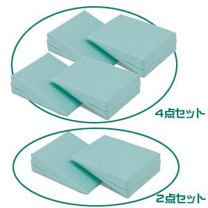 ナーセントミニ 防水カバータイプ4個セット[10%OFF][床ずれ防止][体位変換][30°][側臥位][防水]