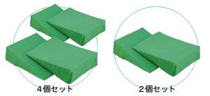 ナーセントミニ 通気カバータイプ4個セット[10%OFF][床ずれ防止][体位変換][30°][側臥位][通気性]