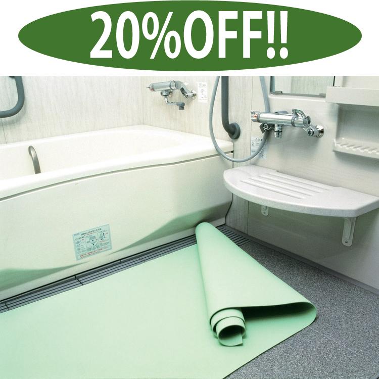 オーバルリンク 浴槽浴室用すべり止めマット(L3:100cm×300cm)[20%OFF][お風呂マット][滑り止め][薄い][施設][病院]