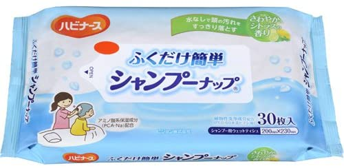 ふくだけ簡単シャンプーナップ30枚入り 1ケース24ヶ入り水もタオルもいらない らくらくシャンプー 新着セール 1ケース24ヶ入り 清潔 らくらく お風呂 洗髪 10%OFF 水なし 手軽 さっぱり 便利 最新