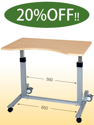 介護テーブル(No713)[20%OFF][送料無料][高さ自由調節]【smtb-k】【w3】