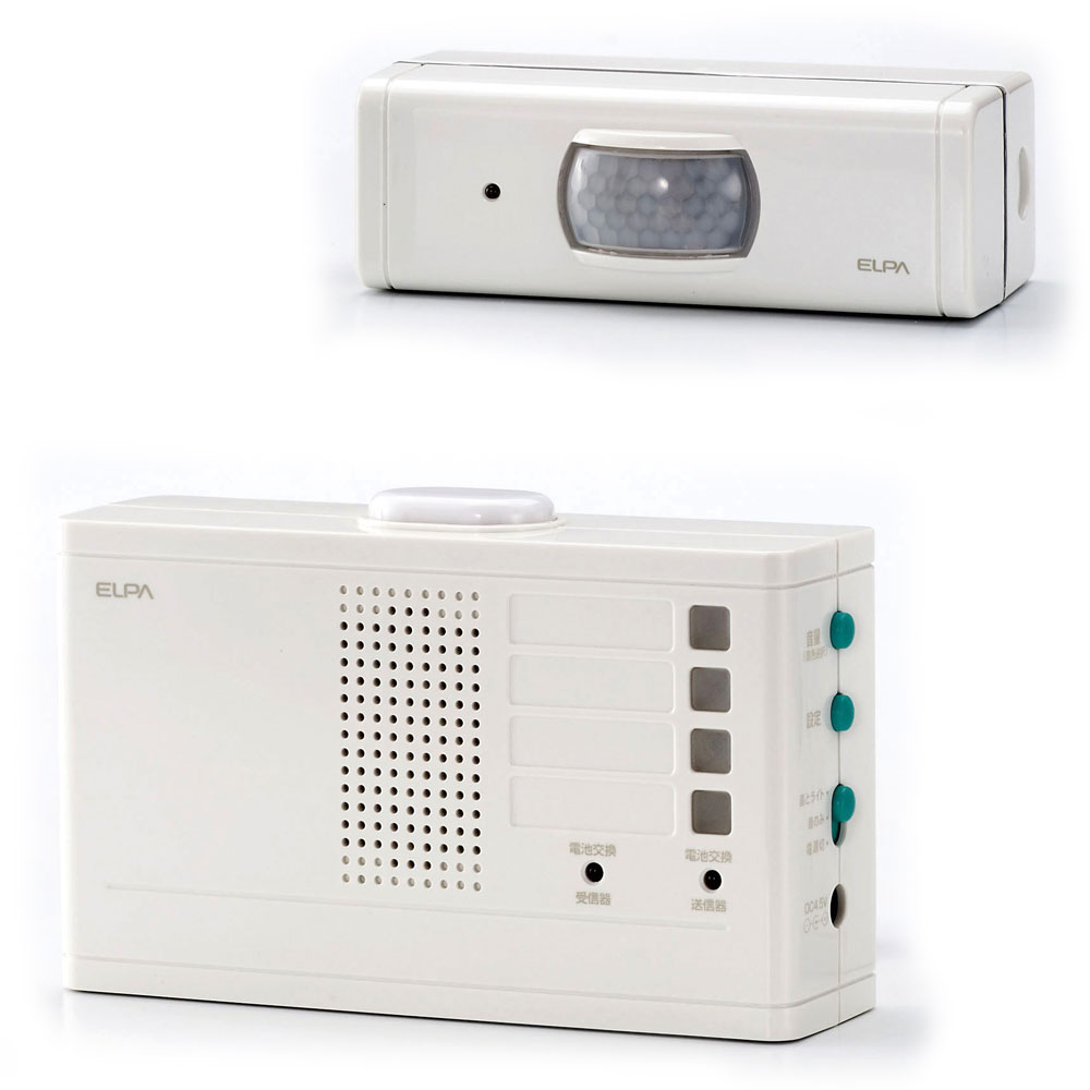 ワイヤレスチャイム 徘徊感知器EWS-S33521(EWS-5001後継品)[10%OFF][屋内][出入り口][簡単設置][認知症]