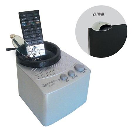 プレゼントに大好評☆みみもとくんexa エクサ テレビの音声が耳元で明瞭に 価格 みみもとくんexa 豊富な品 10%OFF 難聴 聞き取りやすい 音量 テレビ プレゼント 聴こえやすい