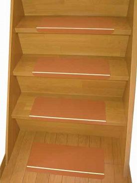 階段用滑り止めシート2(蓄光ライン入り) 10枚入り[20%OFF][階段][廊下][転倒予防][つまづき防止][貼りつけ][住宅改修][敬老の日], 健幸通販のいわさ屋:fa795029 --- sunward.msk.ru