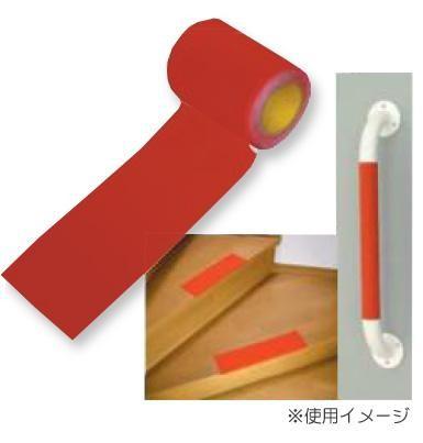 万能滑り止めテープ2(3m巻・幅95mm) 10個入り[22%OFF][耐水][お風呂場][階段][床][廊下][手すり][住宅改修]