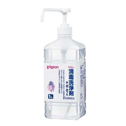 消毒洗浄剤 1Lスプレー 8本入り/ケースピジョン 手指消毒用[30%OFF][まとめ買い][速乾][すり込み][消毒][洗浄][保湿]