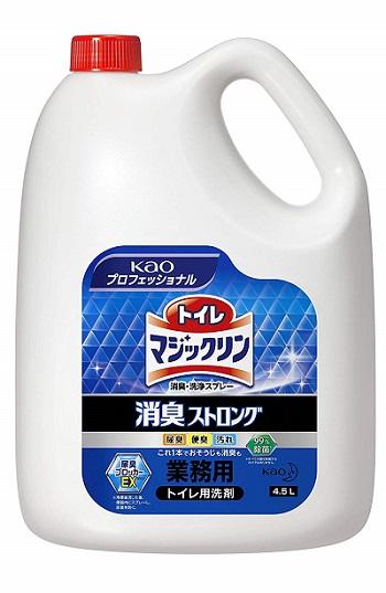 トイレマジックリン 洗浄・消臭スプレー 消臭ストロング 業務用 4.5L×4本入[10%OFF][業務用][中性][清掃][トイレ][除菌][消臭][花王]