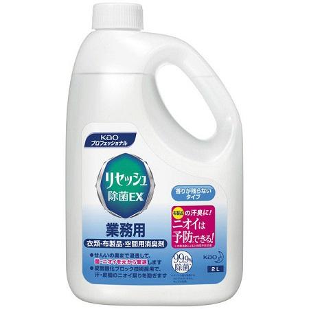 リセッシュ除菌EX 香り残らない 2L×6本入[10%OFF][業務用][消臭剤][衣類・布][空間][中性][部屋][キッチン][花王]