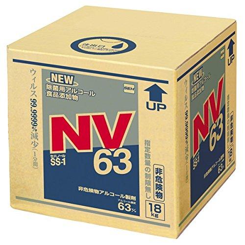セハノールSS-1 NV63 18kgキュービテナー[介護][除菌][衛生][ノロウイルス対策][アルコール][簡単]