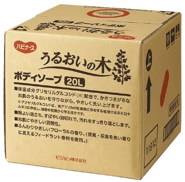 うるおいの木 20L ボディソープ[介護][衛生][弱酸性][ボディソープ][うるおい][保湿]