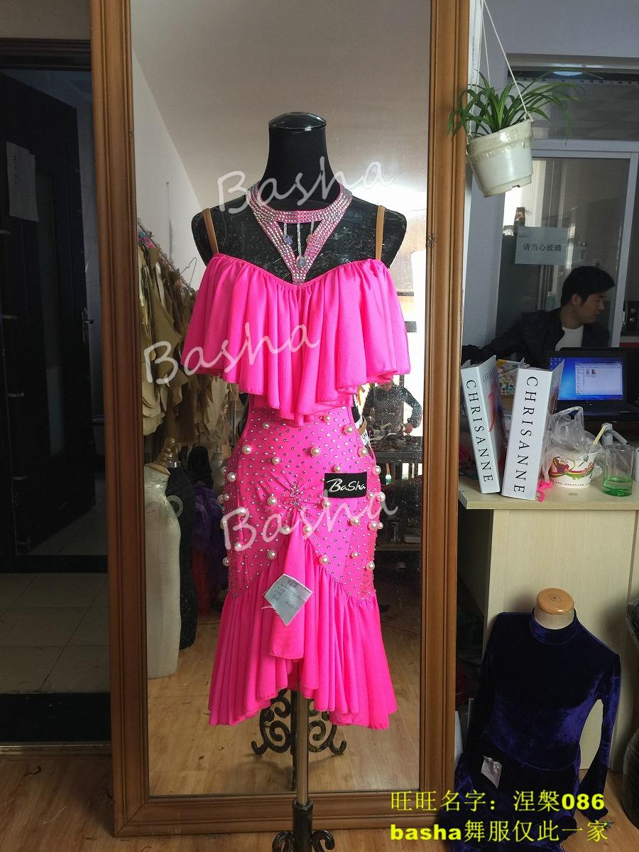 【3月期間限定】競技ダンス 社交ダンス ラテン ドレス ウエアワンピース レディース