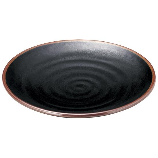 ゆず天目 丸尺二皿 皿 和皿 丸皿 大皿 プレート 和食器 丸大皿 業務用