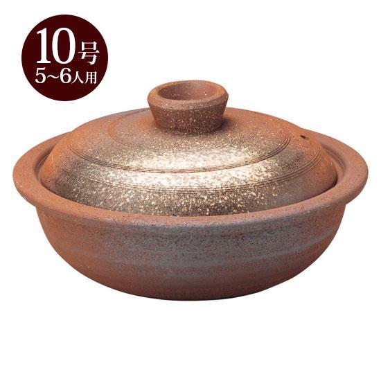 燻し 10号鍋 直火 和食器 土鍋 業務用