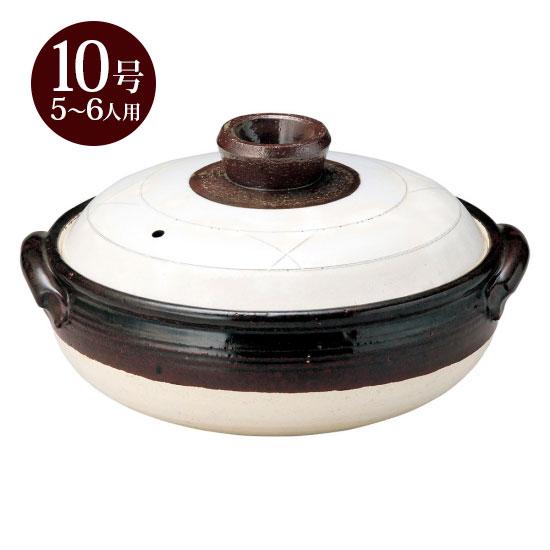 粉引 10号深鍋 直火 和食器 土鍋 業務用