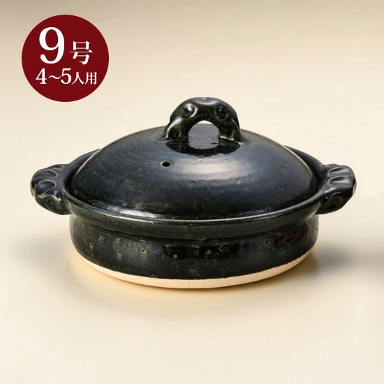 織部9.0オリベ切立鍋 信楽焼 和食器 土鍋 業務用