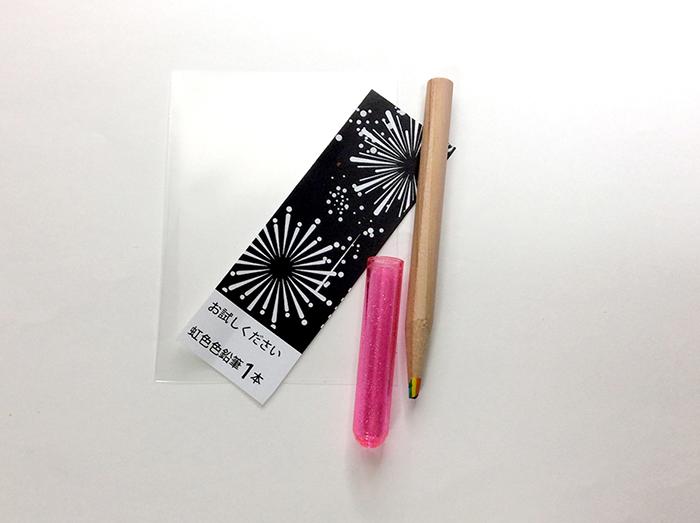 みんなのぬりえ部の虹色ぬりえを塗る鉛筆 参加者全員のお手元にお届けします 虹色色鉛筆 安全 1本 送料無料激安祭 虹色ぬりえで塗ることができる鉛筆です バラ売り 超オリジナルの下絵をこの7色入った鉛筆でお楽しみください