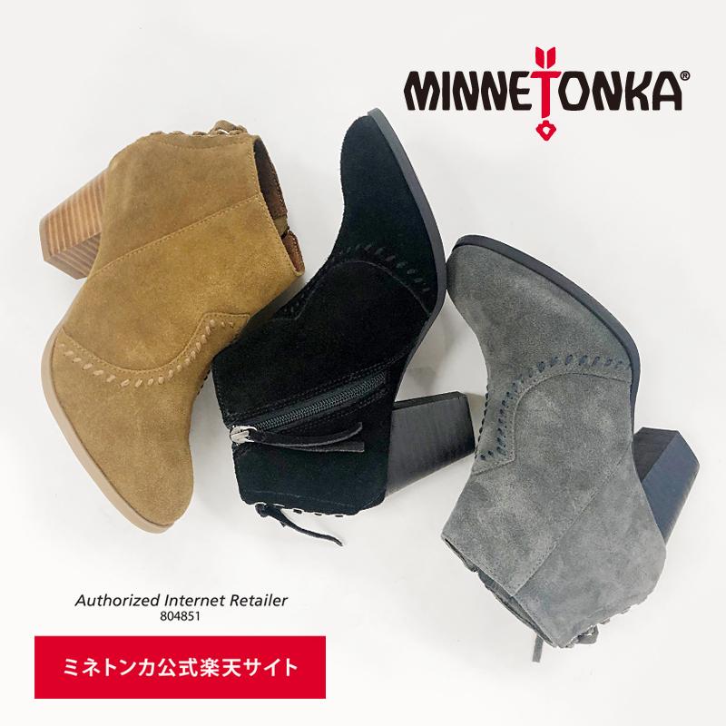 【ミネトンカ 公式】(ミネトンカ) MINNETONKAMELLISA フルトゥ ブーツ スエード 81030 81033 81035 レディース