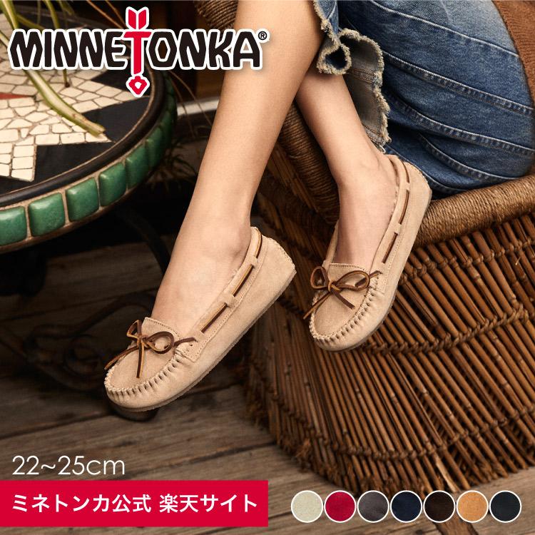 【ミネトンカ公式】MINNETONKAレディースシューズモカシンボアファーシューズ女性用靴ぺたんこ歩きやすい暖かい防寒コーデ人気おすすめ「CALLYSLIPPER」4010