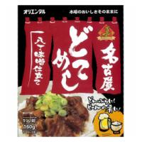 名古屋の味 最安値挑戦 送料無料 メール便 オリエンタル ネコポス 安売り 160g×2箱 名古屋どてめし