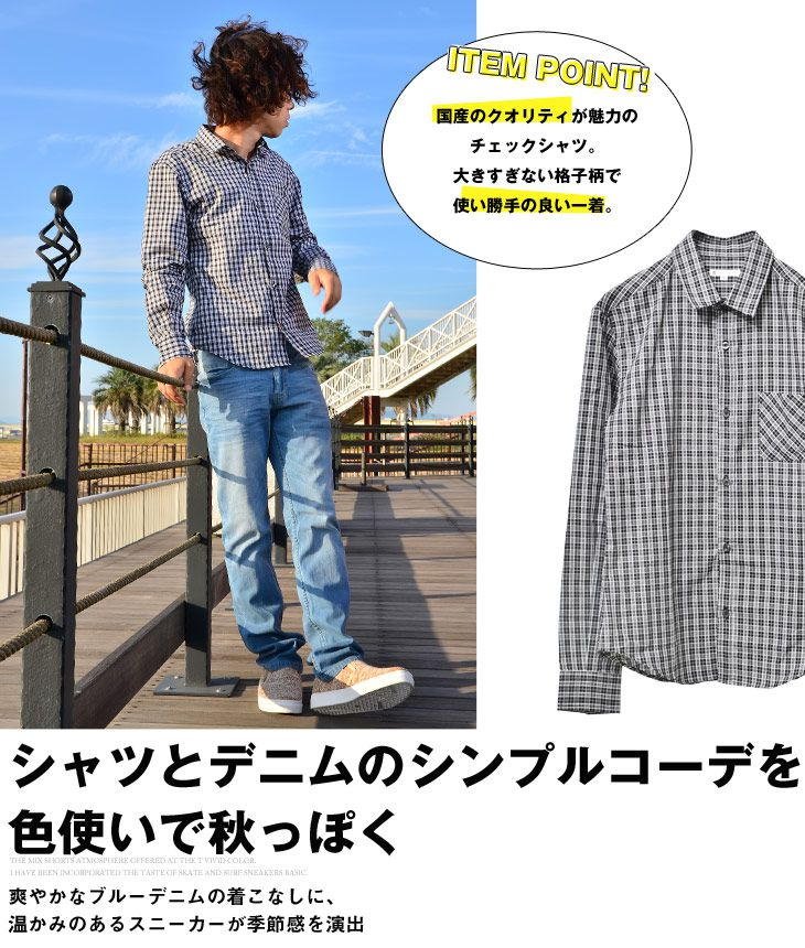 «Bullet 1 restocked! » Target FULL LIFE full life-NEW color arrives! ラインデザインシャンブレー long-sleeved shirt (tricolor only) men's MinoriTY