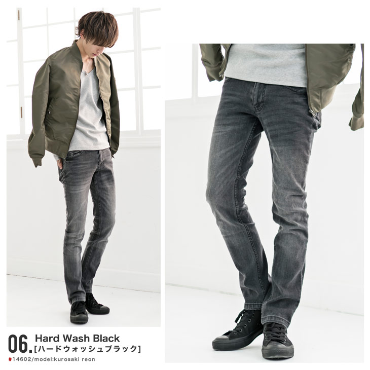 Arrival after MinoriTY original sock giveaway FULL LIFE fur life シャーリングカラーステッチスキニー denim pants (slim denim casual)
